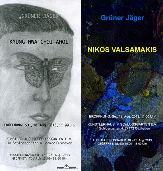 Kyung-Hwa Choi-Ahoi & Nikos Valsamakis - Grüner Jäger - Künstlerhaus im Schlossgarten in Cuxhaven